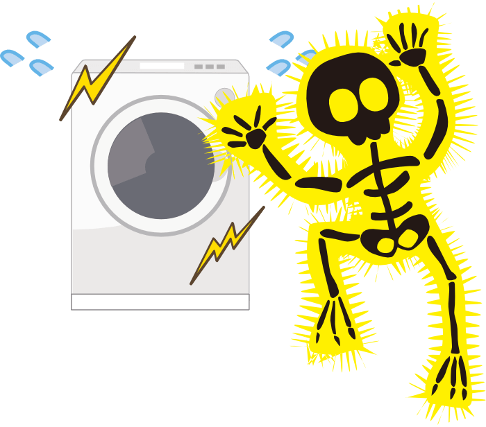 洗濯機が漏電!